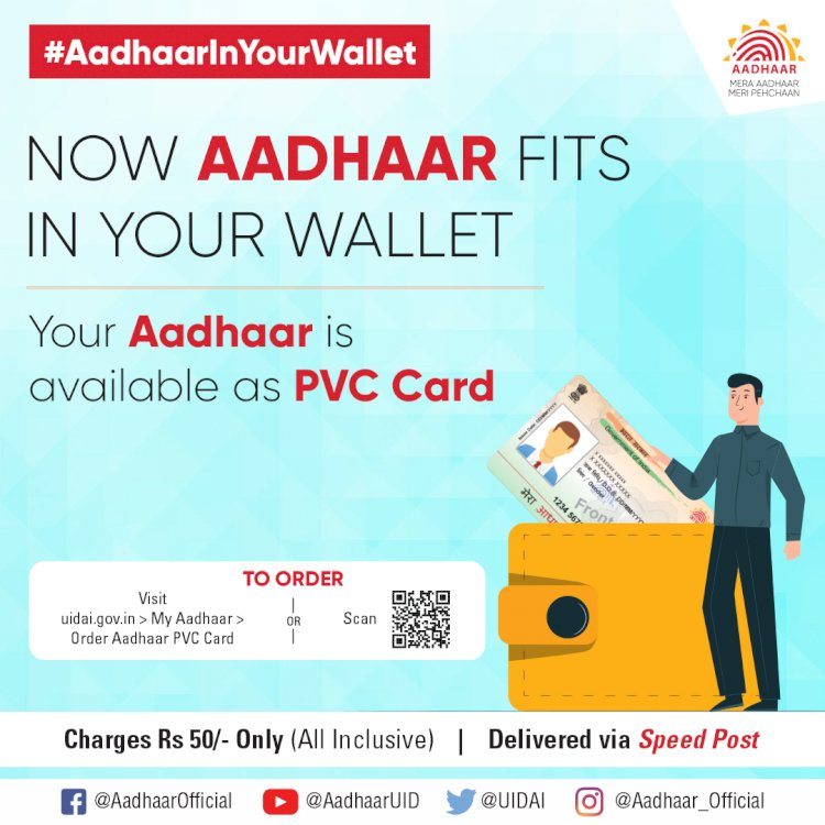 Your Aadhaar is now available as PVC Card which easily Fitted in your Wallet.