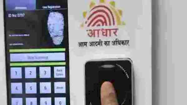 Aadhaar card: UIDAI announces 14,000 Aadhaar Kendras are now open across India