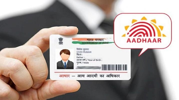 Check whether your Aadhaar card number is genuine or fake