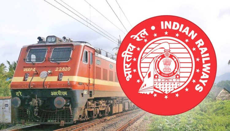 IRCTC Introduces New Rules in Railway Ticket Booking: All You Need to Know