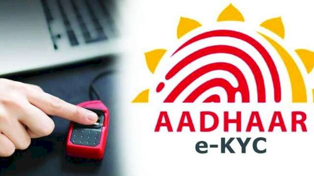 New rules allows Aadhaar authentication to ensure better services for citizens