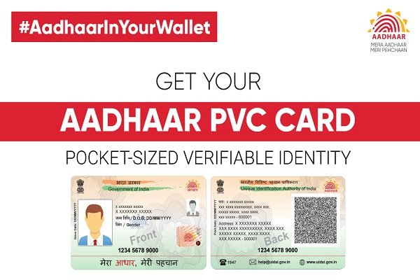 One person can order Aadhaar PVC cards online for whole family, using his mobile number