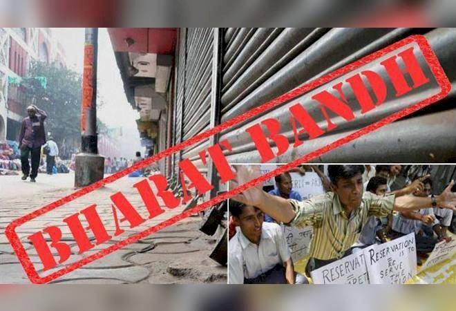 Bharat Bandh Today Live Updates: Banks open, transport services may get affected