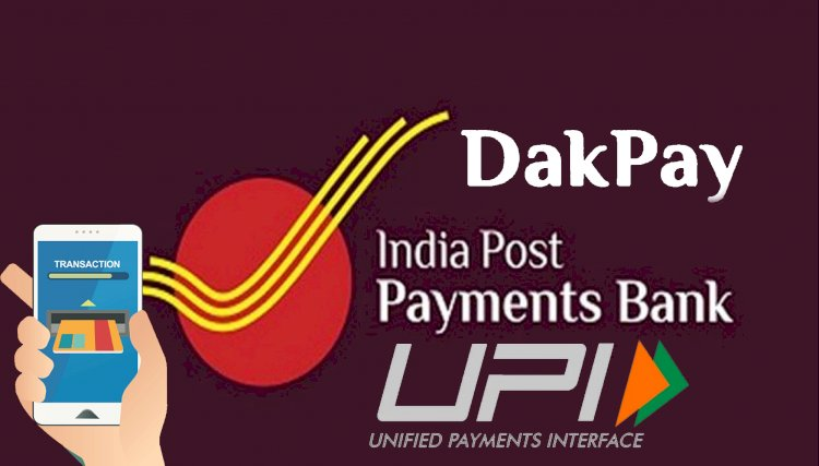 India Post Payments Bank launches its digital payments' services 'DakPay'