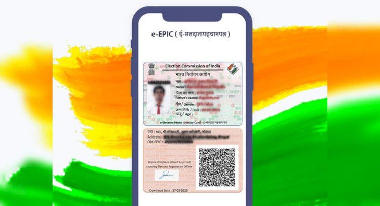Voter ID on mobile: A reality for all from today