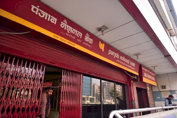 PNB customers won't be able to withdraw money from these ATMs from today