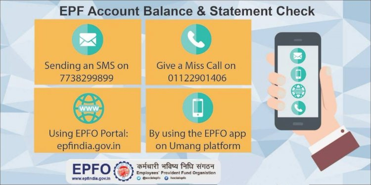 EPF interest to be credited soon. 4 easy ways to check your PF balance