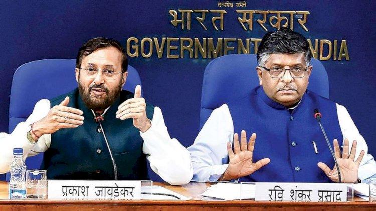 Govt unveils new guidelines to regulate content on social media, OTT platforms