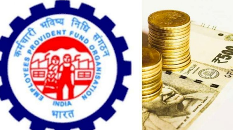 Provident Fund Exceeding ₹ 2.5 Lakh To Stop Earning Tax Free Interest From April