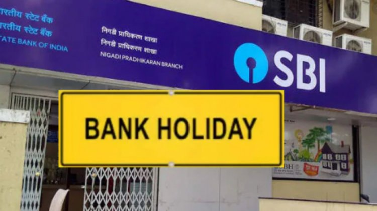 Bank Holiday Alert: Banks to be Closed For 4 Days Straight From March 13 to 16   List of Upcoming Holidays