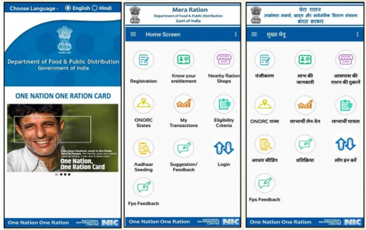 Govt launches 'Mera Ration' app: Details here