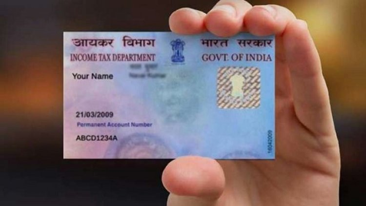 Your PAN card will become inoperative from next month if you don't do this