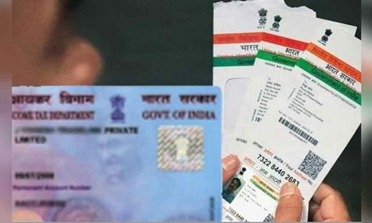Last date to link Aadhaar card and PAN on March 31. Details here