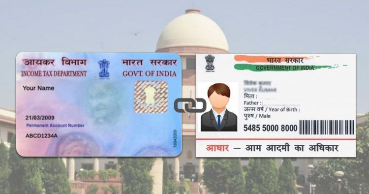 From 1 April you may not be able to peform these tasks without Aadhaar-PAN link