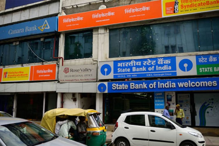 Banks to remain closed for 4 days from today in these cities. Details here