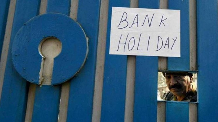 Banks to remain closed for up to 12 days in May in several states; Check full holiday list