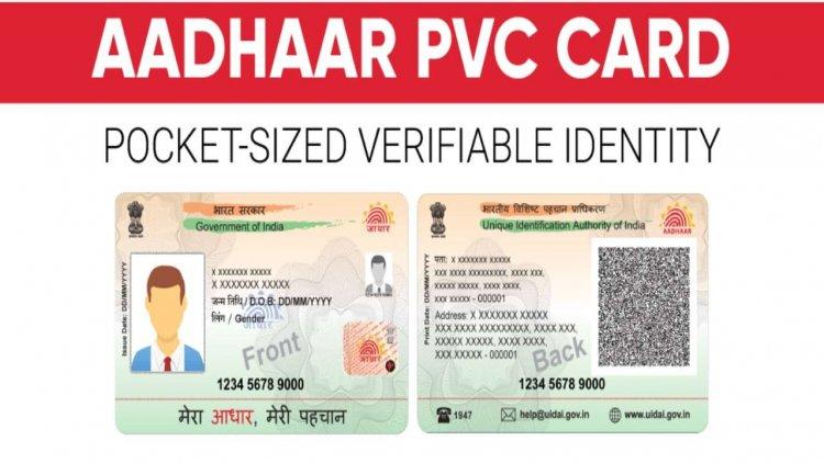 Aadhaar card update: This service has been discontinued. Details here