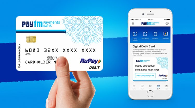 Paytm Payments Bank to now issue physical Visa debit cards: Check details