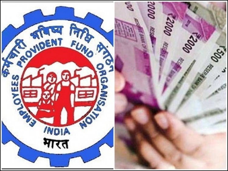 EPF investors can withdraw up to Rs 1 lakh advance for medical emergencies, here's how to apply
