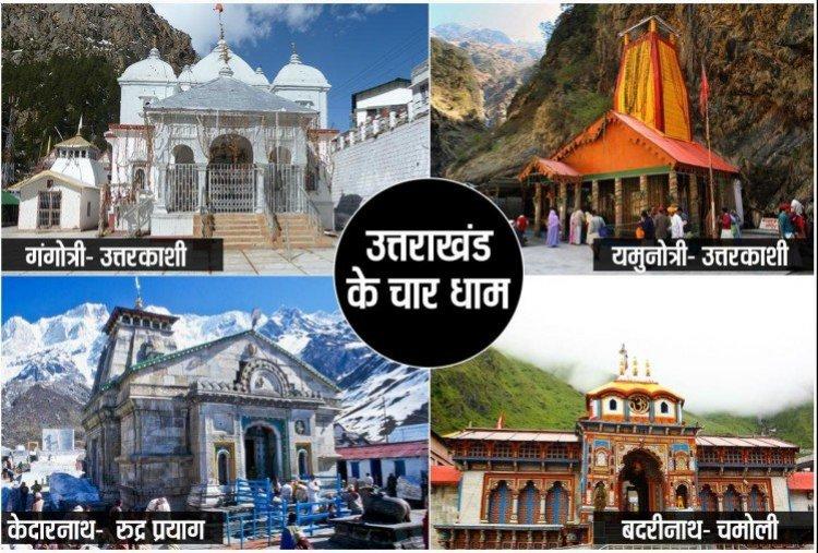 Uttarakhand Govt May Open Chardham Yatra in Phased Manner Amid Covid-19 Pandemic