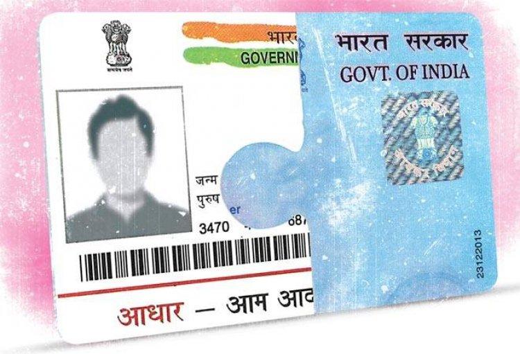 Aadhaar-PAN Linking Mandatory Before June 30: How To Check Status Online