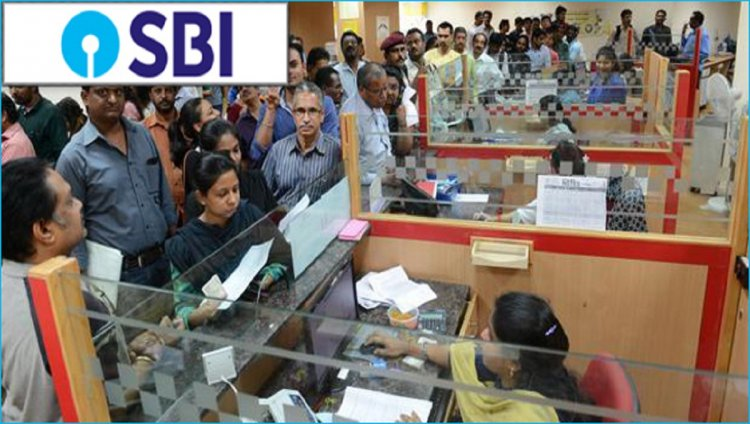 SBI customers ALERT: State Bank of India changes rules for cash withdrawal from ATM, branch
