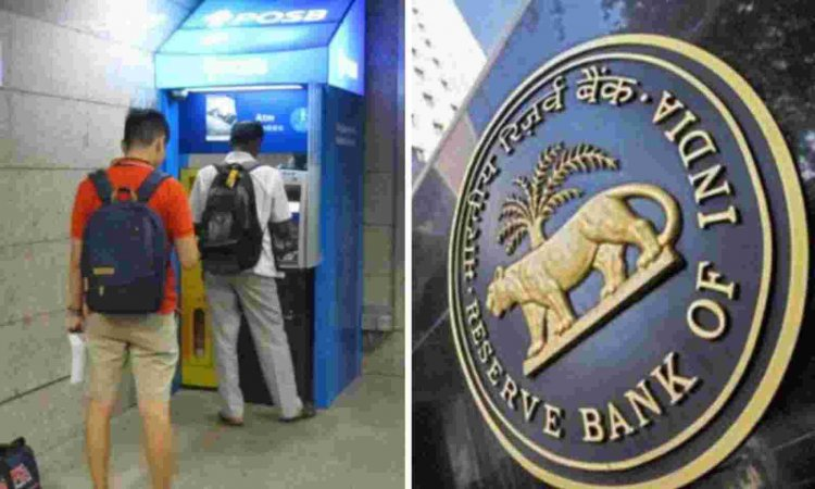 RBI increases ATM interchange fee from ₹15 to ₹17