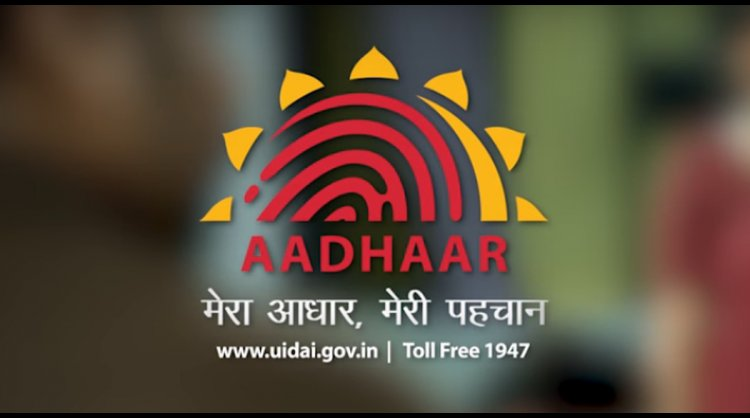 UIDAI Introduce Direct Link To Change Address In Aadhaar Card, Check Steps Here