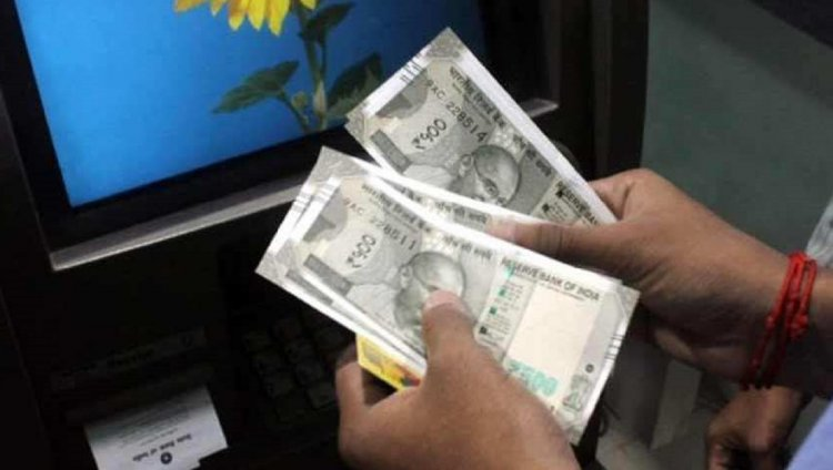 ATM Cash Withdrawal Rules, Transaction Charges To Change From August 1: Check Details Here