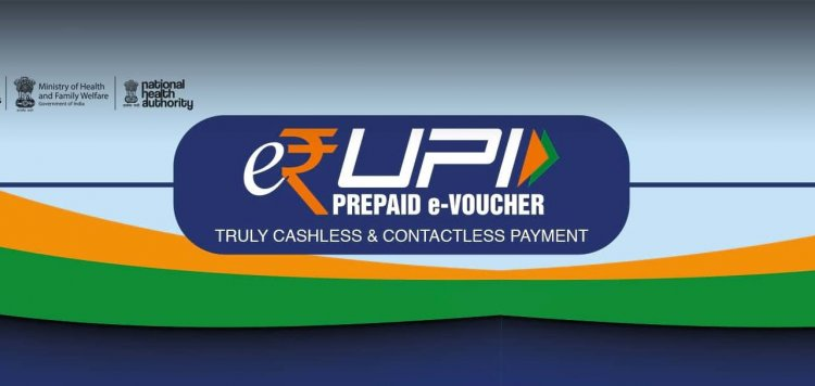 PM Narendra Modi has launched a new digital payment mode in India called e-RUPI.
