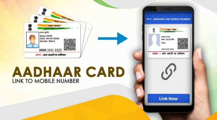 Here's how you can now check all the mobile phone numbers registered against your Aadhaar number.