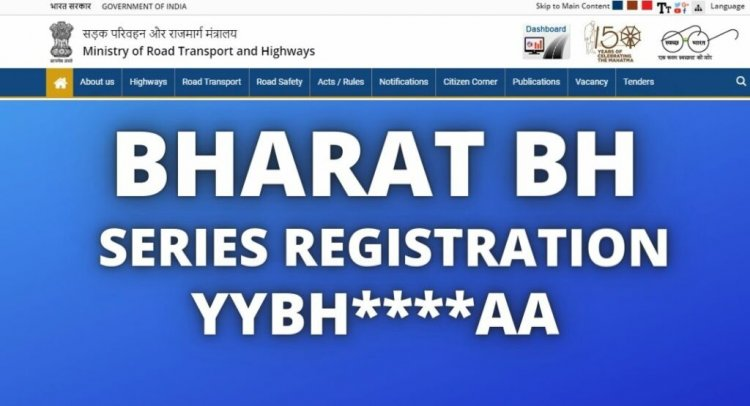 The Ministry of Road Transport & Highways has introduced a new registration mark that is called Bharat series (BH-Series).