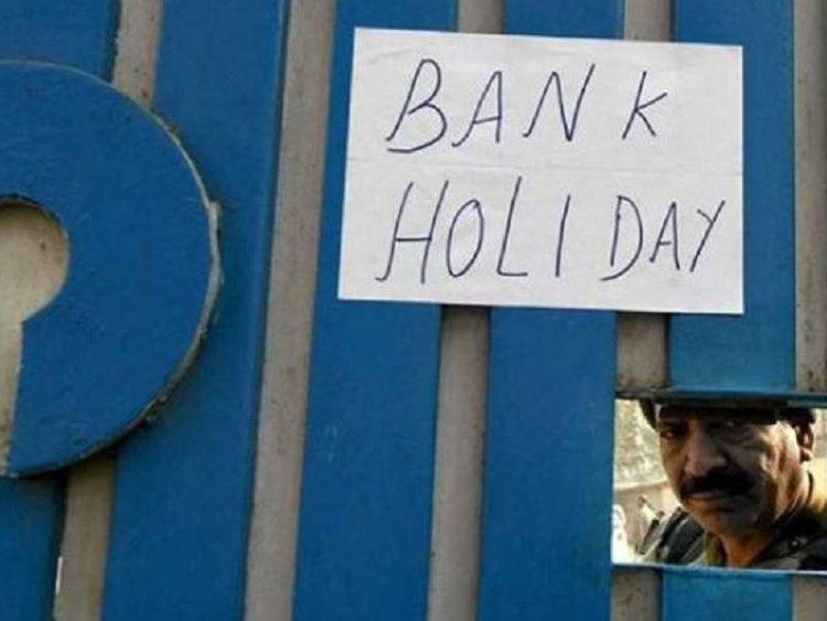 Bank holidays September 2021: Banks to remain closed for 12 days in total, check out important dates