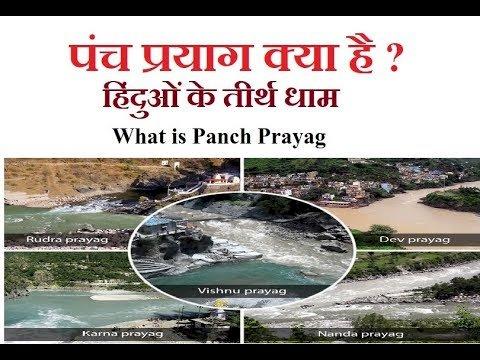Explore Uttarakhand Panch Prayag Yatra