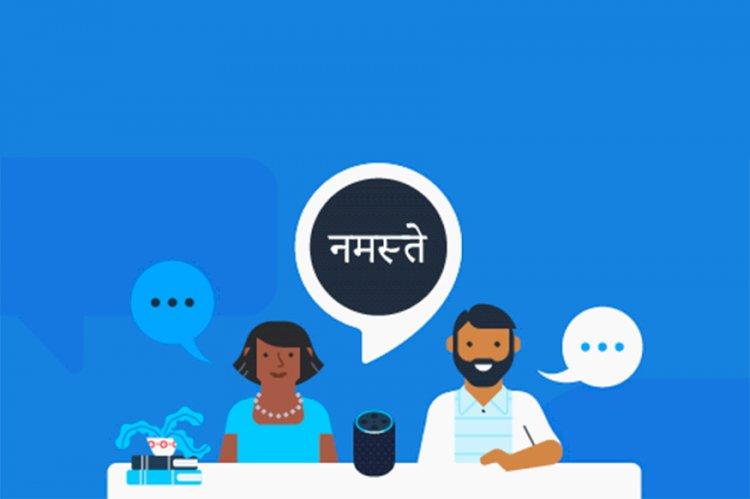 You Can Now Talk to Amazon Alexa in Hindi or Hinglish