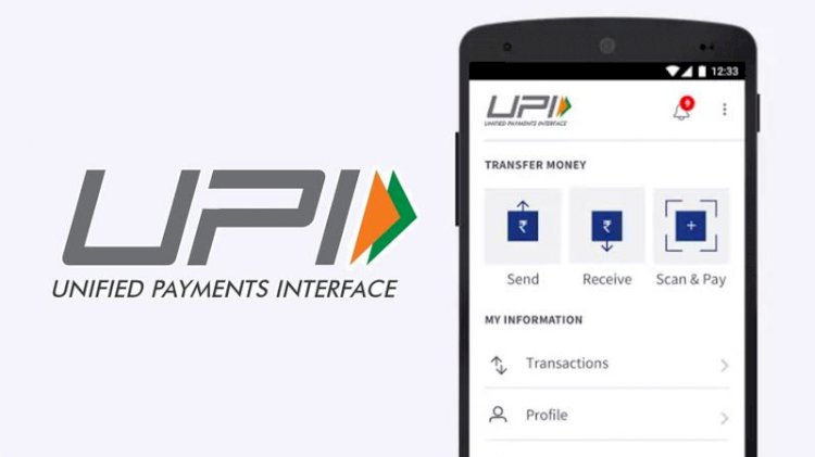 Reliance Jio launches UPI payments on MyJio app