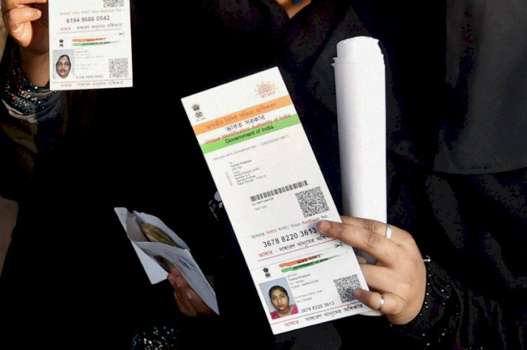 KYC norms changed! RBI allows banks to complete Aadhaar-based authentication on video