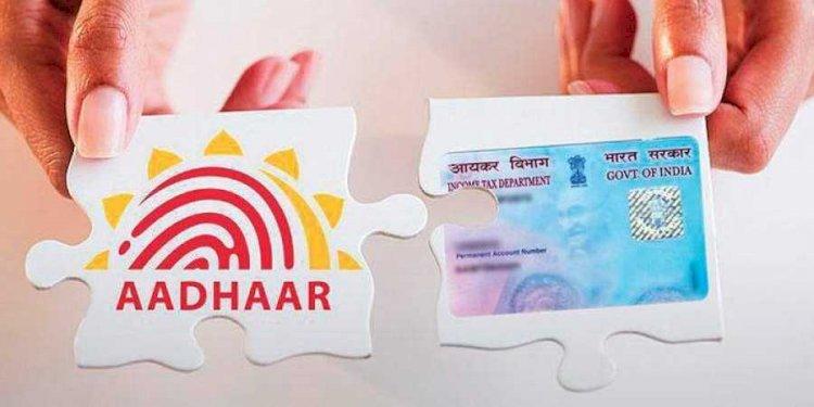 Over 30 crore PANs linked with Aadhaar so far: Anurag Singh Thakur