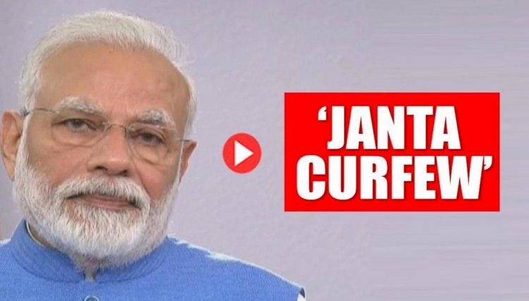 "PM Modi Urges ""Janata Curfew"" On Sunday 22 Mar"