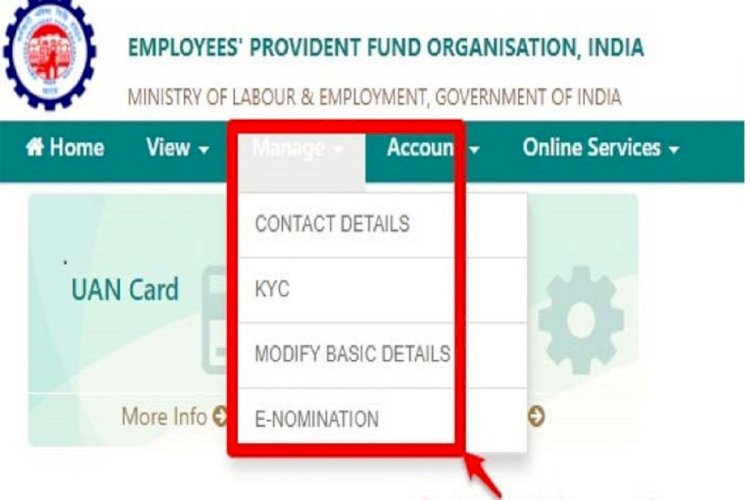 EPFO special facility: How to withdraw EPF online