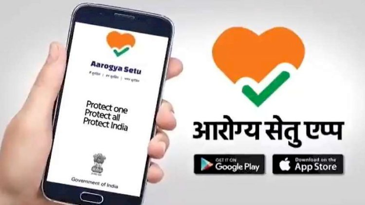 Aarogya Setu: Govt's coronavirus tracker app gets 5 crore users in 13 days