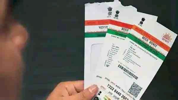 Aadhaar card updation can now be done at Common Service Centres