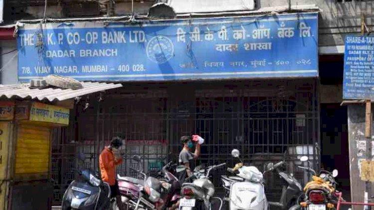 RBI cancels licence of Mumbai-based CKP Cooperative Bank