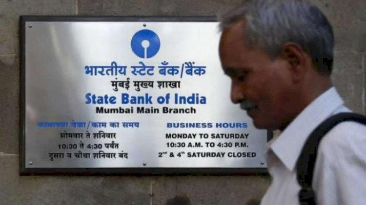 SBI launches special FD scheme for senior citizens