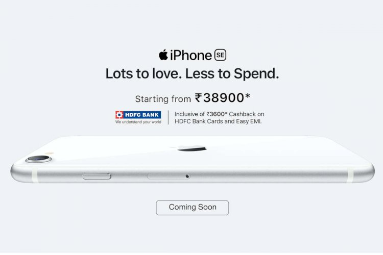 HDFC Bank offers new iPhone SE for just ₹38,900