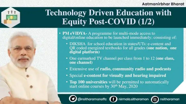 PM eVidya Programme for digital education in India: Everything you need to know
