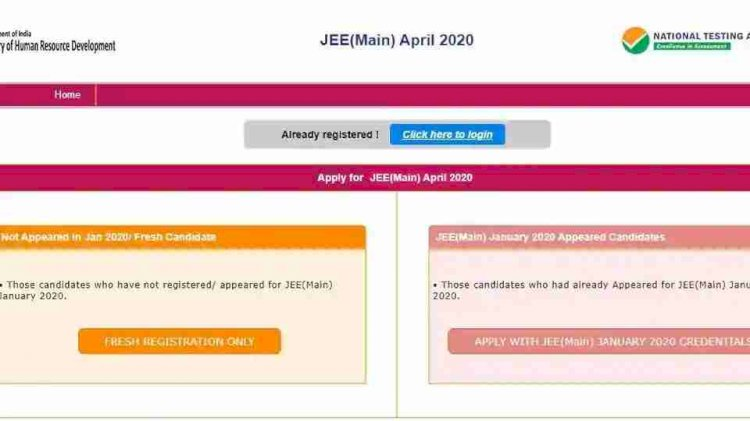 JEE Main 2020: NTA gives one last application opportunity to students