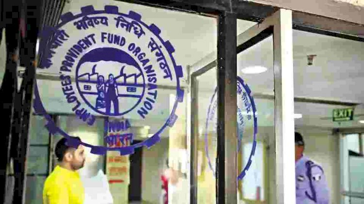 EPF withdrawal: EPFO launches AI tool to settle claims