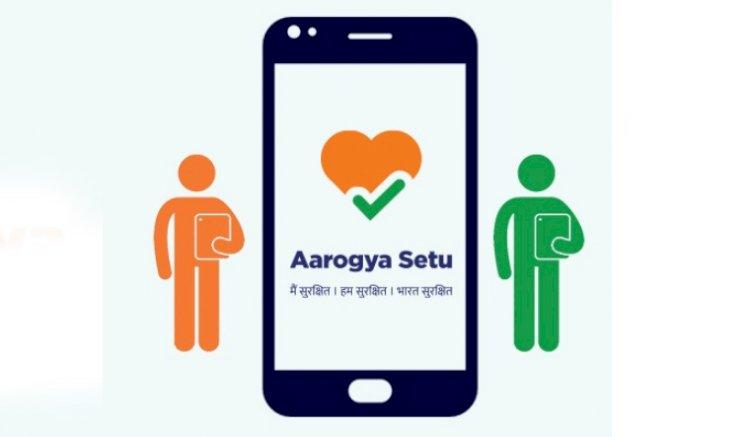 Govt launches bug bounty program for Aarogya Setu app