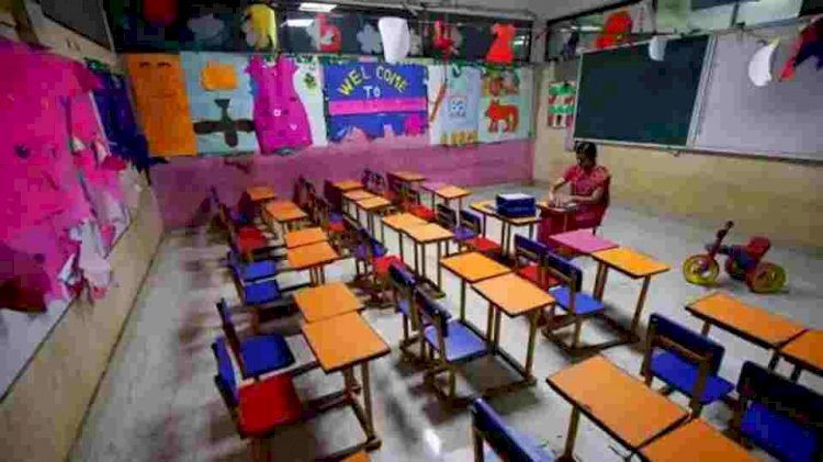 No decision yet on reopening schools, colleges, MHA clarifies